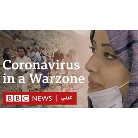 Yemen: Coronavirus in a warzone