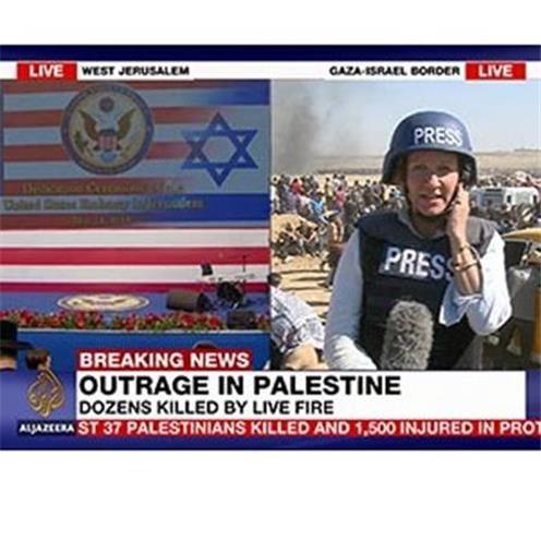 us-embassy-opening-jerusalem